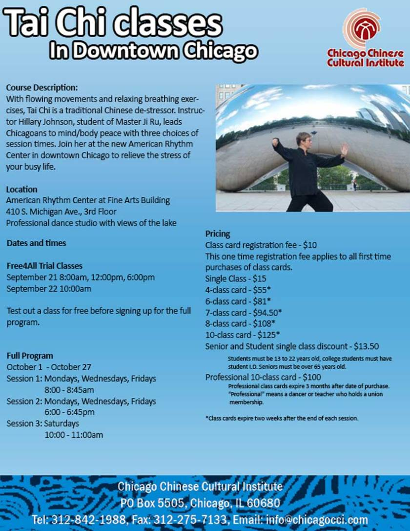 Tai Chi Classes Downtown